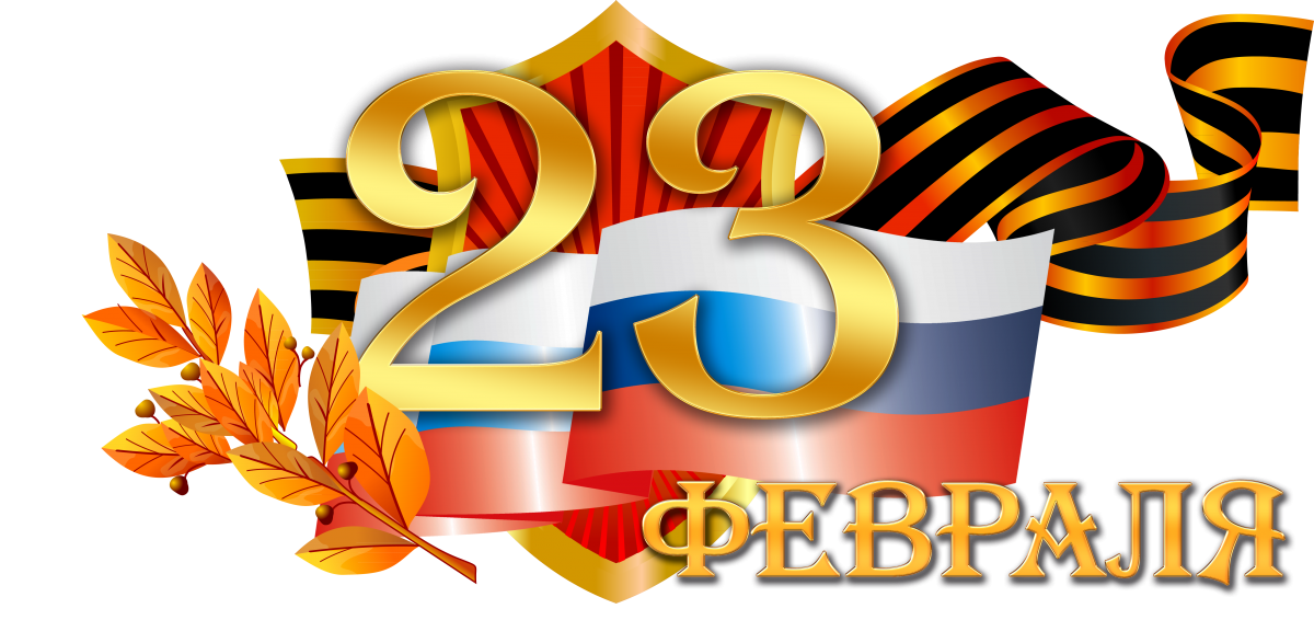 http://erminternat.ucoz.ru/_si/0/03677837.png
